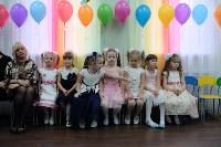 Открытие детского сада №34, 21.12.2015, Фото: 16