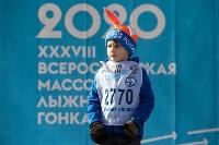 Лыжня России-2020, Фото: 53