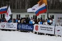 I-й чемпионат мира по спортивному ориентированию на лыжах среди студентов., Фото: 4