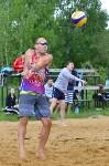 Чемпионат ТО по пляжному волейболу., Фото: 12