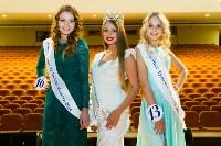 Мисс Тульская область-2015, Фото: 189