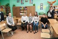 VI Тульский региональный форум матерей «Моя семья – моя Россия», Фото: 69