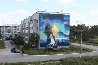 Граффити в Иншинке. Айвазовский. , Фото: 14