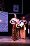 Мисс Тульская область - 2014, Фото: 498
