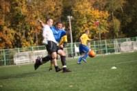 Финал Кубка «Слободы» по мини-футболу 2014, Фото: 1