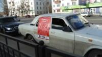Тульские автомобилисты устроили автопробег в поддержку донорства, Фото: 2