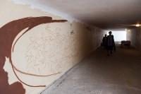 Граффити в переходе., Фото: 3