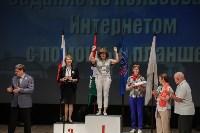 Тулячка  успешно выступила на Всероссийском чемпионате по компьютерному многоборью среди пенсионеров, Фото: 6