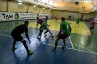 Чемпионат тулы по мини-футболу среди любителей, Фото: 1