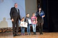 VI Тульский региональный форум матерей «Моя семья – моя Россия», Фото: 52