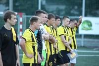 Первый в истории Кубок Myslo по мини-футболу., Фото: 23
