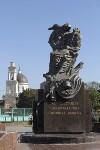 В Туле открыли стелу в память о ветеранах локальный войн и военных конфликтов, Фото: 2