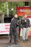 """Фестиваль """"Сила молодецкая"""". 28.06.2014, Фото: 2"""