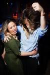 DJ Mayson party, Фото: 103