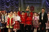 Всероссийский конкурс народного танца «Тулица». 26 января 2014, Фото: 18