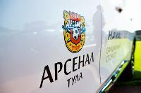 """Haval - новый спонсор """"Арсенала"""", Фото: 20"""