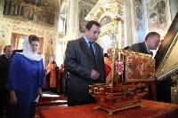 Прибытие мощей Святого князя Владимира, Фото: 55