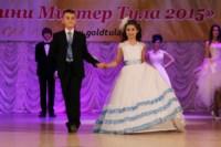 Мини-мисс и мини-мистер Тула-2014., Фото: 33