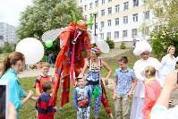 """Благотворительная акция """"Театрального дворика"""", Фото: 82"""