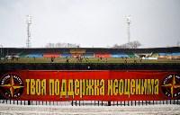 «АРСЕНАЛ» (Тула) - «ЕНИСЕЙ» (Красноярск) - 2:0, Фото: 1