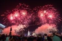 День города-2017, Фото: 190