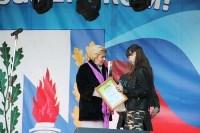 Празднование 65-летия поселка Первомайский, Фото: 8