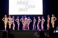 Мисс Тула - 2021, Фото: 137