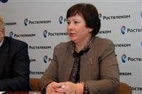 Видеоконференция от «Ростелеком», Фото: 2