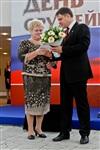 Награждение лауреатов премии им. С. Мосина, Фото: 49