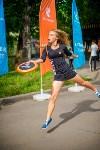 «Активное лето» от «Ростелеком» в Туле, Фото: 4