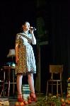 Алиса Гребенщикова в Ясной Поляне, Фото: 55