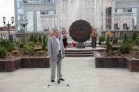 Открытие памятника прянику, Фото: 17