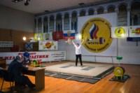 Юные тяжелоатлеты приняли участие в областных соревнованиях, Фото: 1