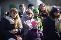 В Центральном парке празднуют Масленицу, Фото: 44