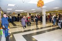 Закрытие фестиваля Улыбнись, Россия, Фото: 3