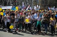 1 мая в Туле прошло шествие профсоюзов, Фото: 24