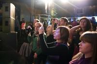 Мара в Туле 22.03.2014, Фото: 8
