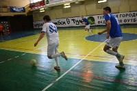 ТГФФ. Чемпионат Тулы по мини-футболу. 21-й тур., Фото: 22