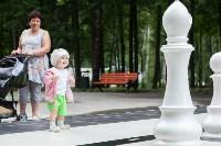 """""""Большие шахматы"""" в Центральном парке, Фото: 48"""
