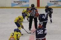 Международный детский хоккейный турнир EuroChem Cup 2017, Фото: 50