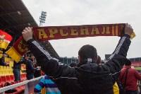 Арсенал - ЦСКА: болельщики в Туле. 21.03.2015, Фото: 8