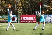 Открытие Кубка Слободы-2015, Фото: 65
