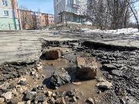 Ямы на ул. Нестерова, Фото: 2
