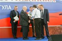 Награждение лауреатов премии им. С. Мосина, Фото: 66