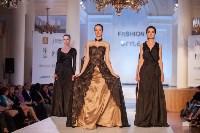 Фестиваль Fashion Style 2017, Фото: 316