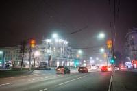 Вечерний туман в Туле, Фото: 28
