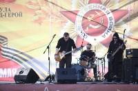 Митинг и рок-концерт в честь Дня Победы. Центральный парк. 9 мая 2015 года., Фото: 13