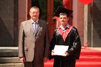 Вручение дипломов магистрам ТулГУ, Фото: 75