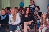 В Туле прошёл Всероссийский фестиваль моды и красоты Fashion Style, Фото: 100