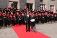 Вручение дипломов магистрам ТулГУ. 4.07.2014, Фото: 199